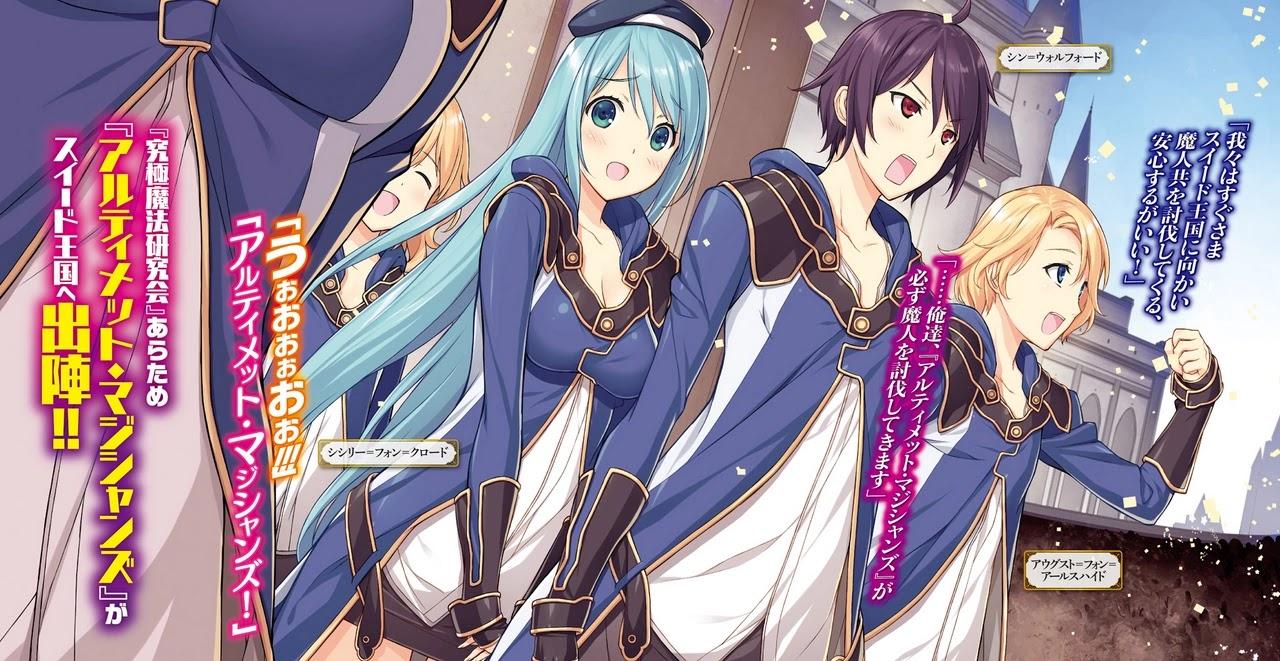 PV Anime Kenja no Mago Perlihatkan Cuplikan Lagu Tema Opening dan Endingnya