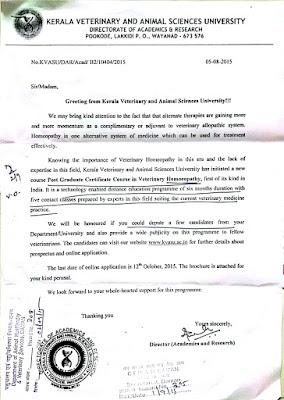 KVASU Notice
