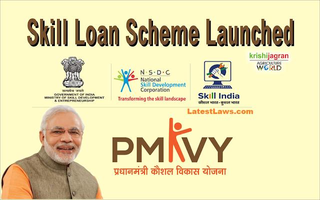 "Skill+Loan+Scheme"""