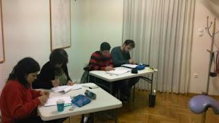 Μαθήματα Επαγγελματικού Μασάζ & Su Jok (χειμώνας 2017)