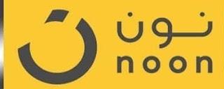 افضل مواقع البيع العربيه علي الانترنت