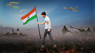 26 January Republic Day Photo Manipulation Photoshop
