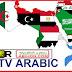 M3u القائمة العربية إيبتف فري تشانلز 26/11/2017