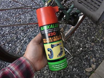 ヤマハ パスのチェーンオイル給油に使ったのはナスカルブ超極圧潤滑剤