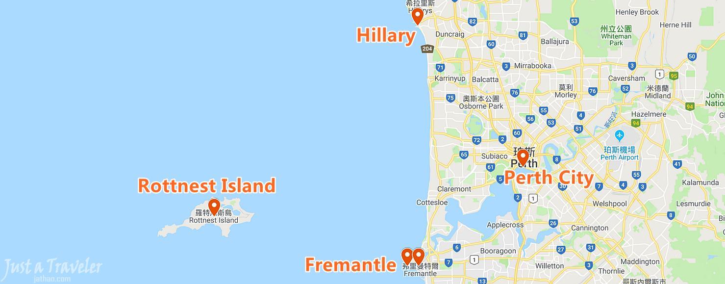 澳洲-西澳-伯斯-景點-羅特尼斯島-Rottnest Island-渡輪-地圖-推薦-自由行-交通-旅遊-遊記-攻略-行程-一日遊-二日遊-必玩-必遊-Perth