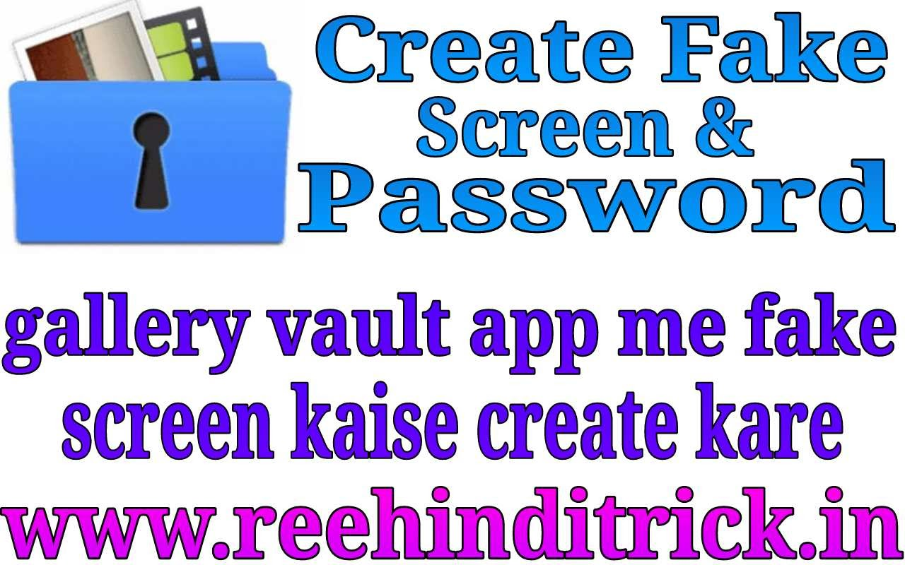 How to unlock vault app password