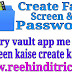 Gallery vault app me fake screen or password kaise banaye
