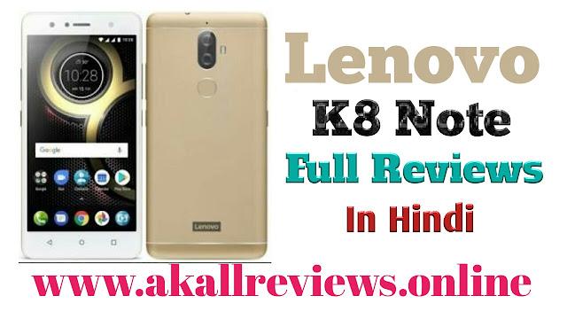 Lenovo K8 Note Full Specification In Hindi