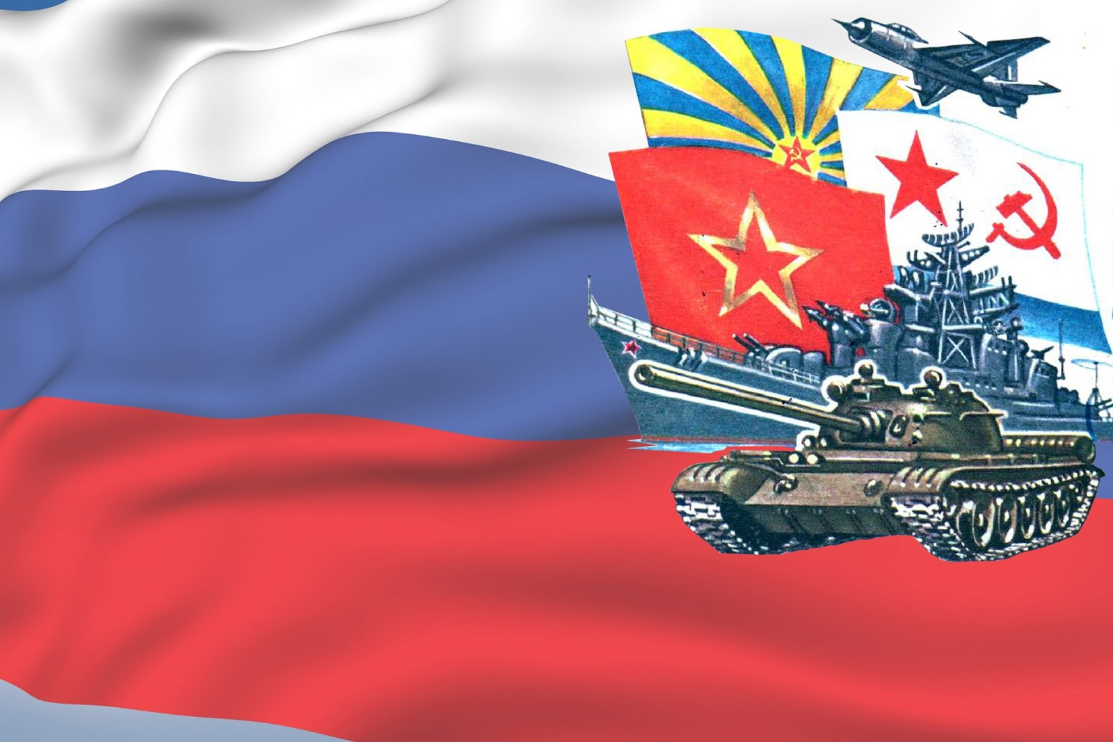 ❶День российской армии 23 февраля|Поликлиника 23 сайт|||}