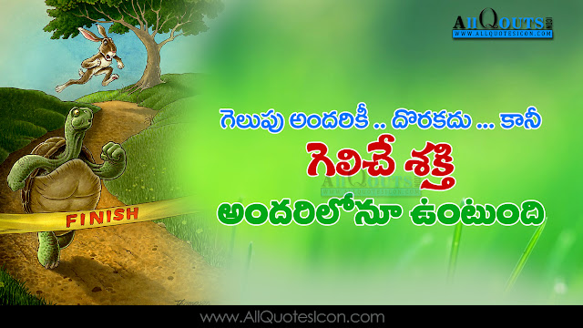 All-the-best-images-best-of-luck-wishes-Telugu-quotes-images-pictures-wallpapers-photos