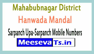 Hanwada Mandal Sarpanch Upa-Sarpanch Mobile Numbers List Mahabubnagar District in Telangana State