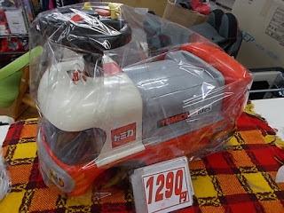 トミカ 乗用玩具 1290円