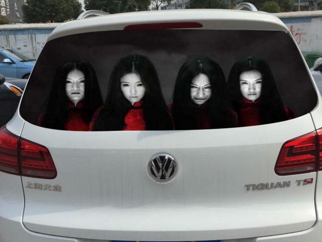 Pelekat Kereta Gambar Hantu