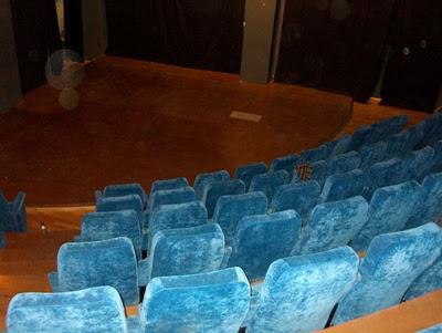 Η αίθουσα θεάτρου