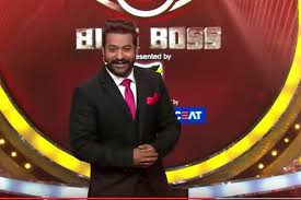 NTR's Big Boss Show Placed In Top 10 List