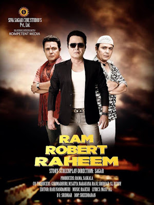 Ram Robert Raheem 2016 Hindi HDRip 720p 900mb Bollywood movie hindi movie Ram Robert Raheem movie dvd rip web rip hdrip 700mb free download or watch online at world4ufree.be