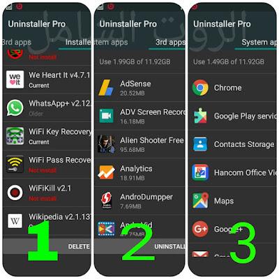 طريقة مضمونة لحذف تطبيقات الاساسية من هاتف الاندرويد لتوفير مساحة عليه عبر تطبيق UNINSTALLER PRO
