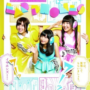 Anata no Omimi ni Plug In! (あなたのお耳にプラグイン!) by Earphones (イヤホンズ) (Marika Kouno, Rie Takahashi, Yuki Nagaku)