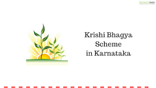 Krishi Bhagya Scheme in Karnataka