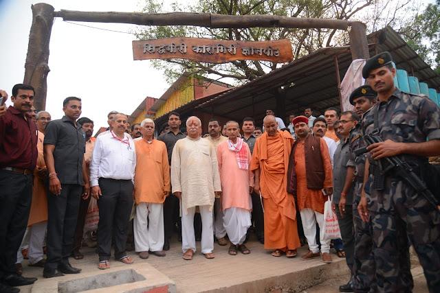 Krishak Kalyan Sangathan Kalimpong Bishnu Chhetri met RSS for Gorkhaland