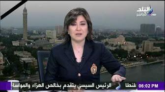 برنامج صالة التحرير حلقة الاحد 9-4-2017 مع عزة مصطفي
