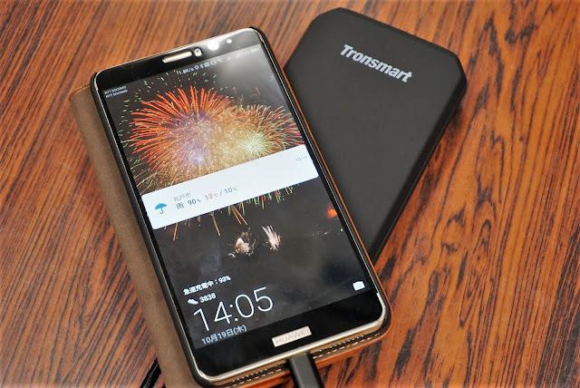 【Tronsmart Edge 20000】3台同時給電に対応。Huawei FCP、Quick Charge 3.0、USB Type-C出力に対応したモバイルバッテリーTronsmarrt Edge 20000は外出時の必需品でした