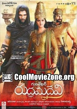 Rudhramadevi (2015) Trailer and Review
