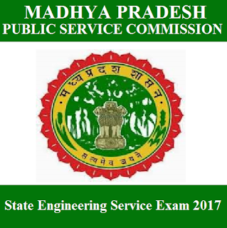 Madhya Pradesh Public Service Commission, MPPSC, PSC, MP, Madhya Pradesh, State Engineering Service Exam, Graduation, freejobalert, Sarkari Naukri, Latest Jobs, mppsc logo