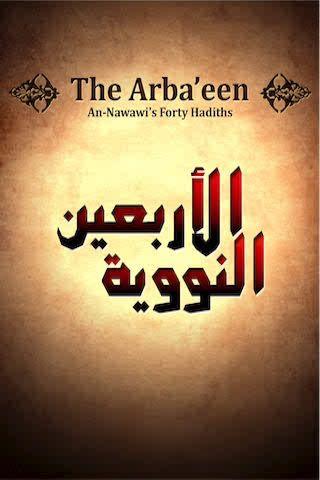 Hadis Arbain Ebook Download