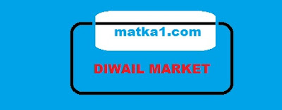 SATTAMATKA| DIWAIL MARKET IS CLOSING|