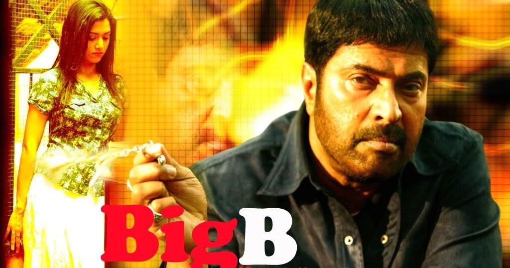 Songs 320kb: big b malayalam movie mp3 songs free download.