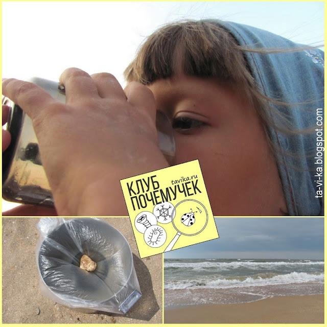 можно ли пить морскую воду