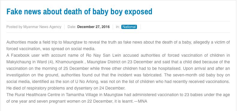 Rohingya Blogger: Ro Nay San Lwin's Response To the False ...