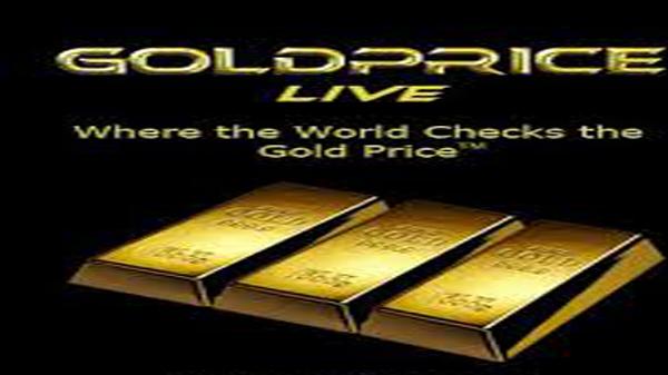 تحميل تطبيق سعر الذهب Gold Prices لمعرفة أسعار الذهب