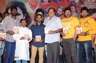 Evaro Thanevaro Telugu Movie Audio Launch Stills  0034.jpg