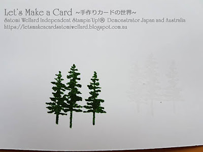 Occasions catalogue Waterfront Heat Embossed card Satomi Wellard-Independent Stampin'Up! Demonstrator in Japan and Australia, #su, #stampinup, #cardmaking, #papercrafting, #rubberstamping, #stampinuponlineorder, #craftonlinestore, #papercrafting, #handmadegreetingcard, #greetingcards  #waterfront #occasionscatalogue #mountainandlake #heatembossing #スタンピン #スタンピンアップ #スタンピンアップ公認デモンストレーター #ウェラード里美 #手作りカード #スタンプ #カードメーキング #ペーパークラフト #スクラップブッキング #ハンドメイド #オンラインクラス #スタンピンアップオンラインオーダー #スタンピンアップオンラインショップ #動画 #フェイスブックライブワークショップ #オケージョンカタログ #ウォーターフロント #ヒートエンボス