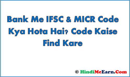 Bank IFSC MICR Code