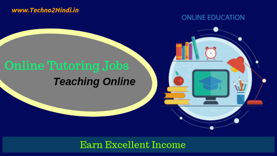 Online Tutoring Jobs From Home In Hindi 2019