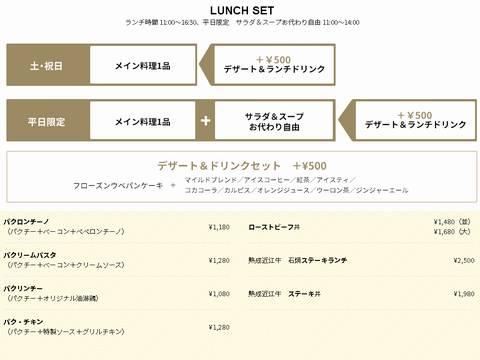 HP情報 カフェレストランY's(ワイズ)大須本店