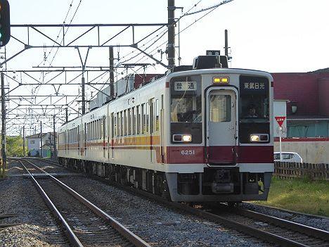 東武日光線 普通 東武日光行き 6050系