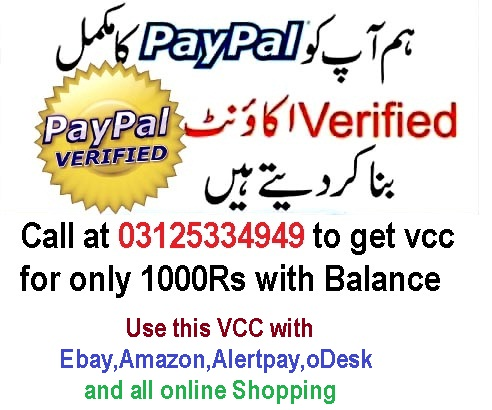 Get Preloaded VCC for Verification
