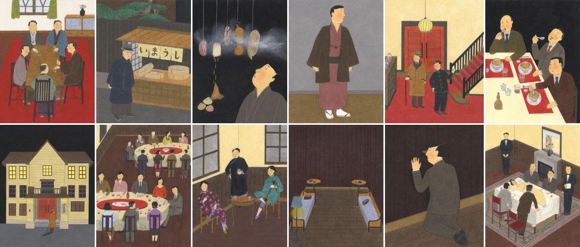 Ilustraciones de Yoko Nakajima