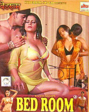 Bedroom (2007) Kanti Shah
