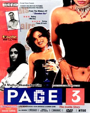 Page 3 (2005) Hindi Movie Download