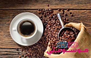 القهـوة في المنام بالتفصيل