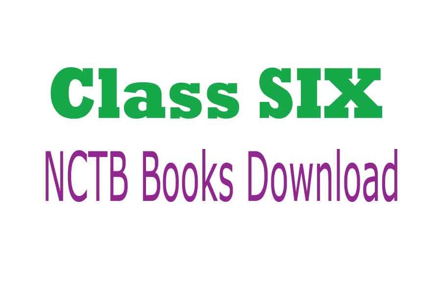 Nctb Text Book 2015
