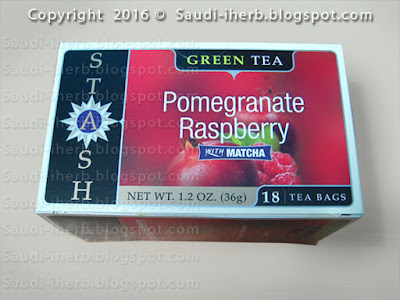 شاي اخضر بالتوت والرمان من ستاش
