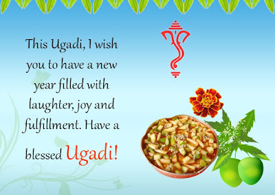 Happy Ugadi HD Images