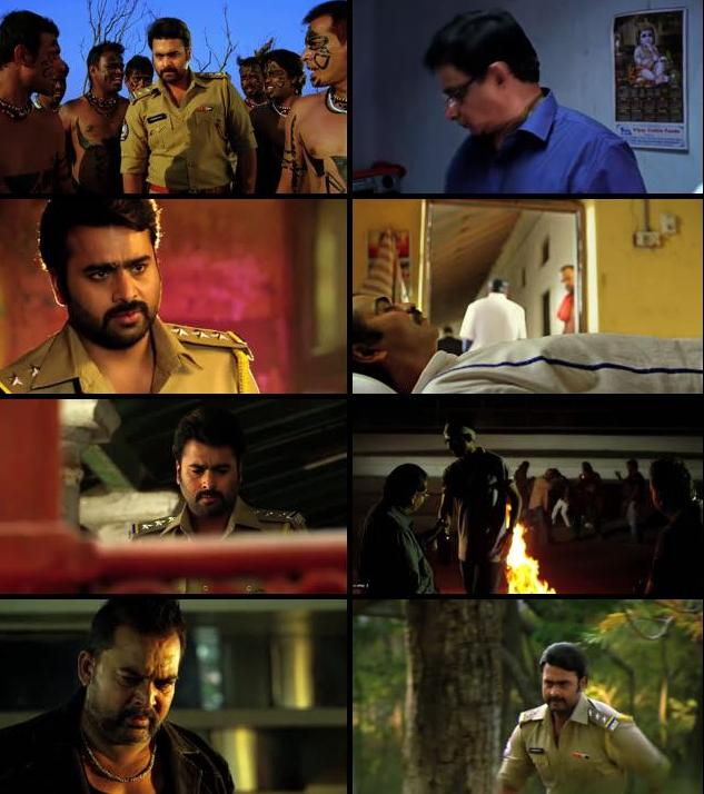 Dangerous Officer 2016 Hindi Dubbed 720p HDRip