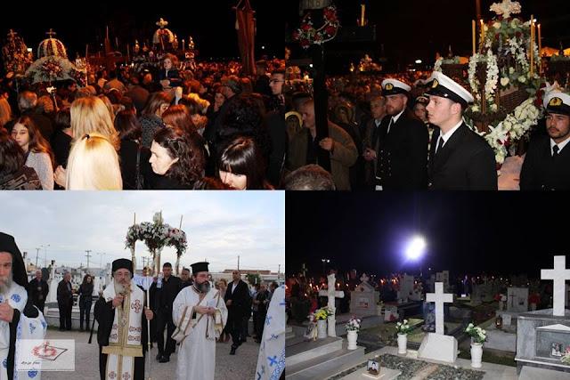 Πρέβεζα: Και Φέτος Στο Κοιμητήριο Η Περιφορά Επιταφίου Και Η Αναστάσιμη Λειτουργία-